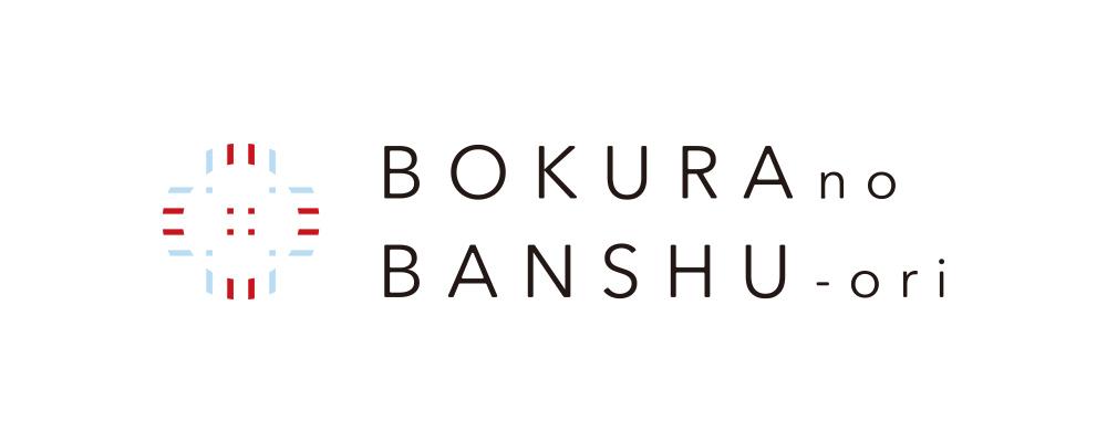bokurano-logo